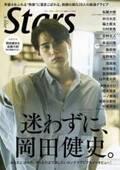 岡田健史の今まで見せたことのない姿 切なげな表情で魅了