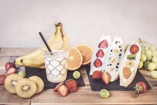 フルーツサンド専門店「GINZA FRUIT BOON」最高品質の果実で作るサンド&バナナジュース