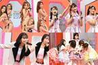 <TIF2020・1日目&2日目>初のオンライン開催 初日はNGT48・=LOVE・CYBERJAPAN DANCERSら集結【写真特集/300枚超】