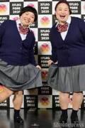 36キロ減のおかずクラブ・ゆいP、ミニスカ制服姿披露 デヴィ夫人は「どこが痩せたの?」
