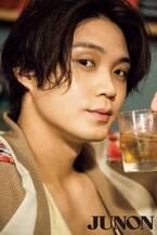 磯村勇斗、家飲み風の姿で登場 バーデビューを振り返る