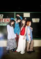 赤い公園・津野米咲さん死去 公式サイトでコメント発表「現実を受け止めきれない状況」