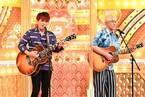 ジャニーズWEST神山智洋、サプライズ登場で歌ネタ披露 桐山照史も驚愕「まったく聞いていなかった」