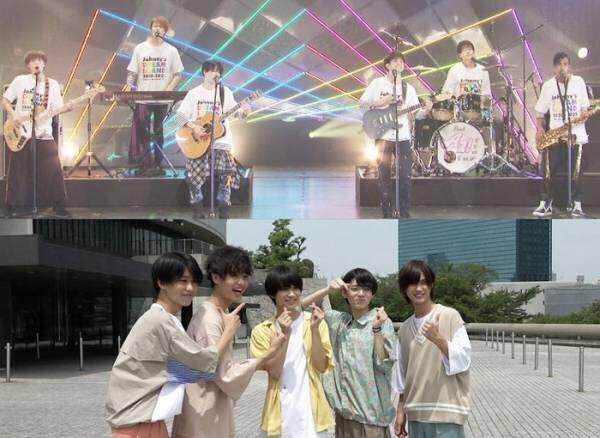 Lil かんさい&Aぇ! group、初生配信ライブの裏側 関ジャニ∞横山裕の存在が競争心を煽る