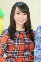水樹奈々、第1子妊娠を発表<コメント全文>
