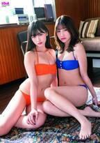 HKT48松本日向&山下エミリー、初組み合わせで水着披露