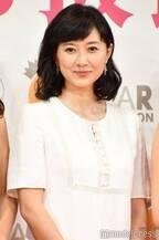 菊川怜、第2子出産を報告