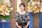 NiziUマコの姉・山口厚子「先を越されて悔しい」妹への複雑な心境告白