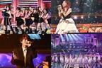 【レコ大 写真特集】大賞はLiSA、嵐は特別栄誉賞 乃木坂46・NiziU・DISH//・AKB48らが豪華パフォーマンス