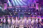 乃木坂46、4年連続「優秀作品賞」受賞「みなさんの心に少しでも寄り添えれば」心込めパフォーマンス<レコ大>