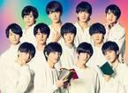 少年忍者・織山尚大ら12名、ドラマ初主演決定 名作を新解釈<文豪少年!>
