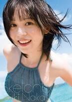 人気声優・中島由貴、水着姿で美ボディ輝く 写真集表紙解禁