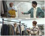 Snow Man向井康二、Hey! Say! JUMP八乙女光らと「ヒルナンデス!」ジャニーズファッション対決