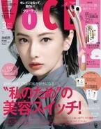北川景子、出産後初表紙が「美しすぎる」と反響