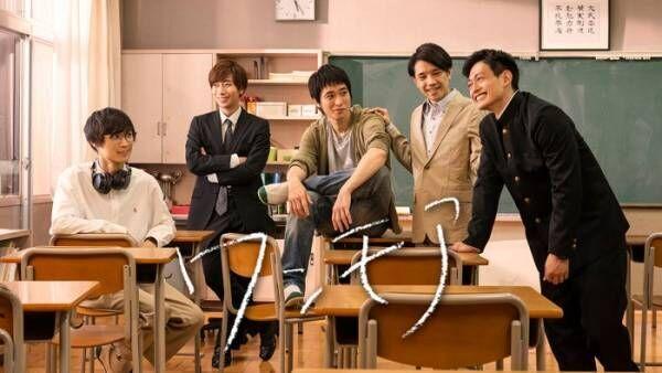 A.B.C-Z、主演ドラマ「ワンモア」放送月決定でキービジュアル解禁