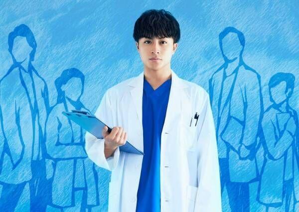 GENERATIONS白濱亜嵐、初の医師役でテレ朝ドラマ初主演決定<泣くな研修医>