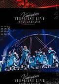 欅坂46、ラストライブ「THE LAST LIVE」映像パッケージ・ジャケットアートワーク解禁