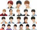 なにわ男子・Aぇ! group・Lil かんさい「ジモダン」、主題歌「鼓動」に決定 18人でドラマ用にレコーディング
