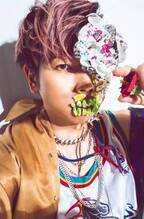 "NEWS増田貴久、大好きな""花""&""ファッション""のコラボビジュアル公開"