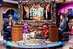 Snow Man阿部亮平「世界一心臓に悪いクイズ番組」で大絶叫