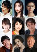 西内まりや「全裸監督 シーズン2」出演 新キャスト解禁