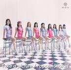 NiziU、ファンタジックな世界観の「Take a picture」MV公開 韓国で5日間かけて撮影