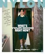 錦戸亮、奇跡の1枚が「NYLON JAPAN」表紙に