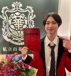 真夜中の12時・新納直、映画初主演でバーテンダー役に 「映画 賭ケグルイ」に出演も決定