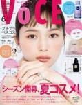 """川口春奈、1年ぶりの「VOCE」カバーに登場 さらに磨きのかかった美しさで""""静と動""""表現"""