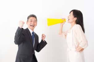 年収UPも妻次第!? 夫の仕事の目標、知ってますか?