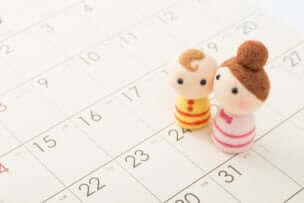 入社1年未満でも育児休業は取得できる?産休育休の取得時期とは?