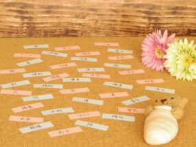 お七夜(命名式)の命名書を準備しよう! 入手方法や書き方・飾り方