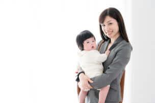 育児休業給付金の申請方法や必要書類を詳しく解説