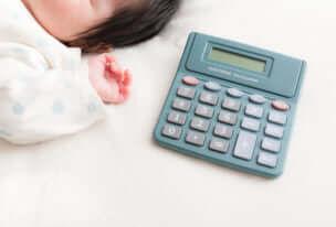 養育費の月平均は? 教育にかかる費用や養育費の平均相場とは