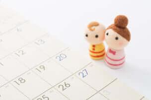 【赤ちゃんの行事カレンダー】 お七夜~初誕生まで1年の行事まとめ