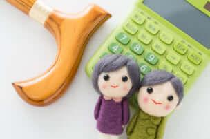 介護保険サービス利用料の自己負担割合の判別方法とは? 【最大3割】