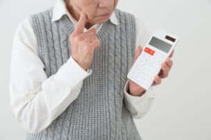 親の介護のためのお金がない場合はどうすれば良い? 介護費用の節約術