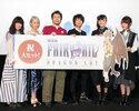 『フェアリーテイル』初日舞台挨拶に原作者・真島ヒロがサプライズ登壇