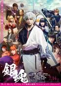映画『銀魂』、中国で日本実写映画のオープニング記録を更新!