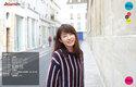 平井理央が第1子女児出産「感謝の気持ちでいっぱいです」