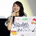 中島健人、平祐奈、知念侑李がクリスマスイブに名古屋で舞台挨拶!