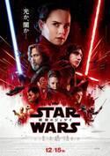 『スター・ウォーズ』新作が興収65億円超え!世界興収も10位にランクイン