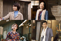 真木よう子、井上真央、桜庭ななみ、大泉洋共演で伝説の舞台「焼肉ドラゴン」を映画化