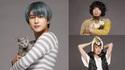 吉沢亮、沢尻エリカ主演『猫は抱くもの』で沢尻を恋人だと思い込む猫役
