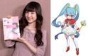 神田沙也加、実写映画『3D彼女』に魔法少女のアニメキャラ声優で出演!