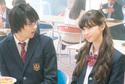 中条あやみ演じる超絶美少女にオタク高校生がノックアウト!『3D彼女 リアルガール』特報解禁