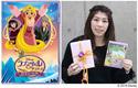 吉田沙保里選手、『ラプンツェル』DVDのラッピングに大喜び!