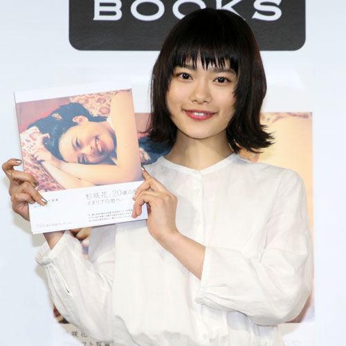 杉咲花がファースト写真集発売。出来映えは「100点です」とニッコリ!