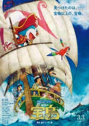 『映画ドラえもん』最新作がシリーズ史上NO.1の観客動員達成!