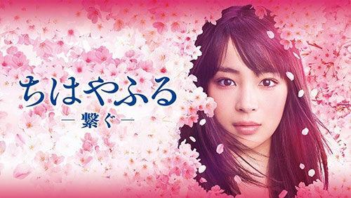 春は、広瀬すず・野村周平・新田真剣佑を映画とドラマで堪能!